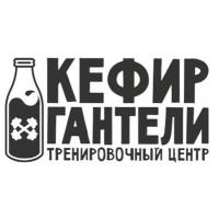 ООО «Кефир гантели»