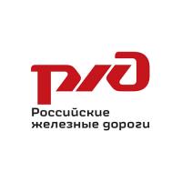ОАО «РЖД»